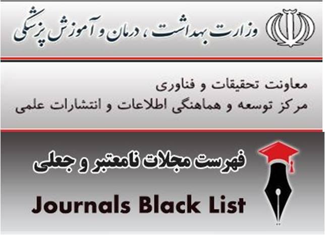 blacklistjournalsmedical